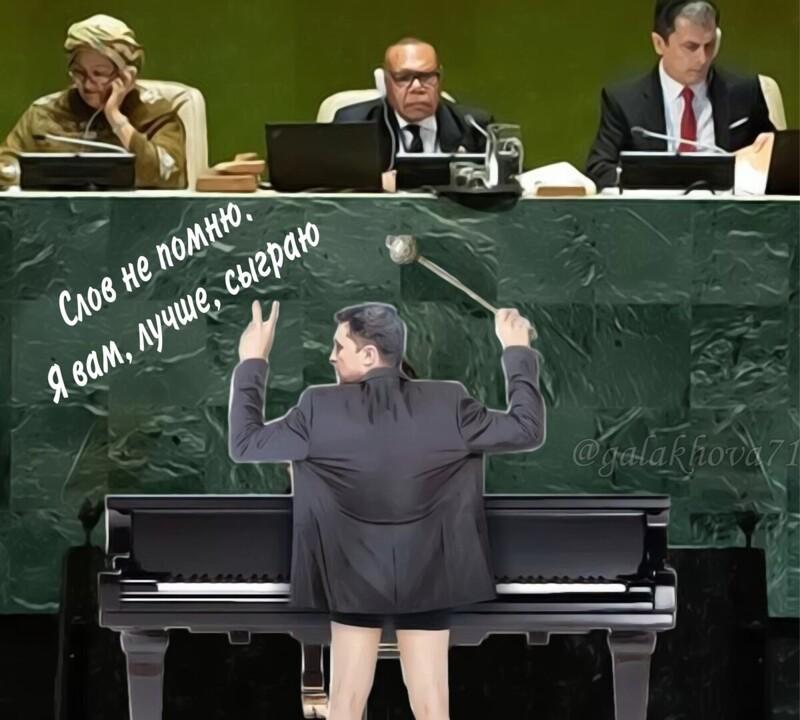 Политические картинки - 488