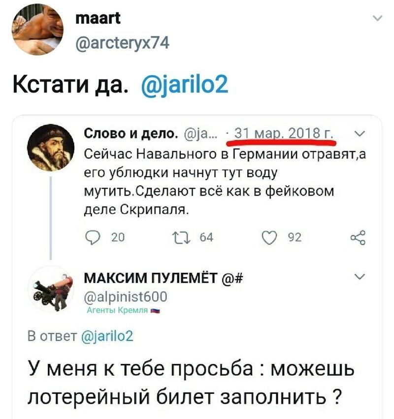 """Иностранные спецслужбы настолько непрофессиональны , что черпают идеи с """"русского"""" твиттера."""