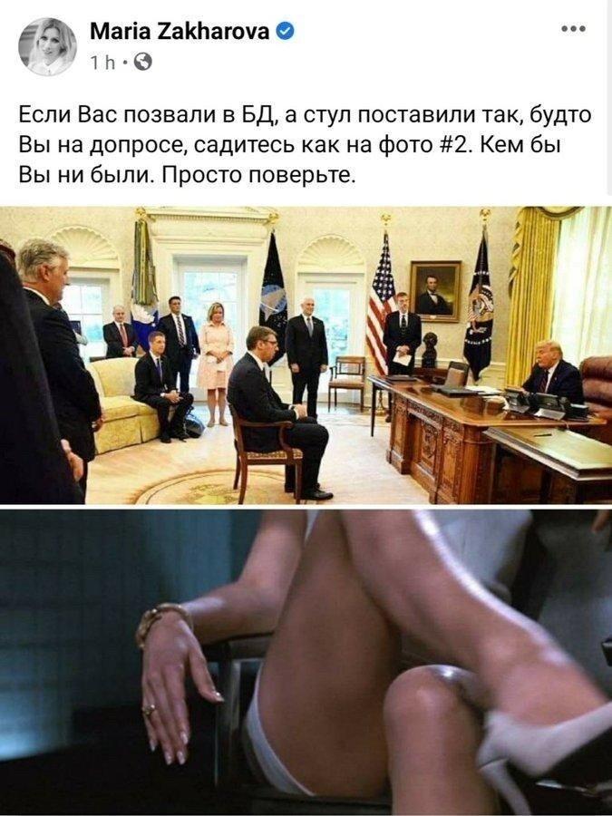 Политические картинки - 489