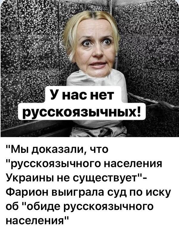 Политические картинки - 491
