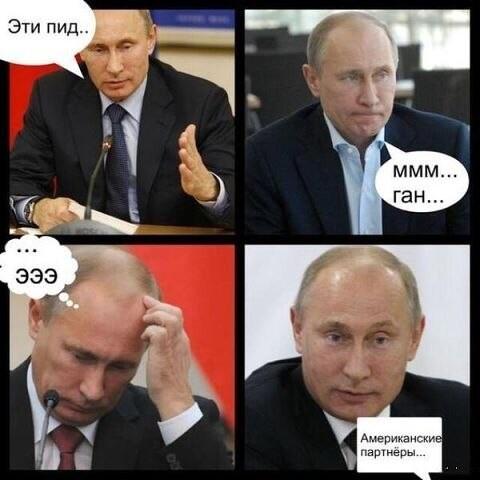 Политические картинки - 492