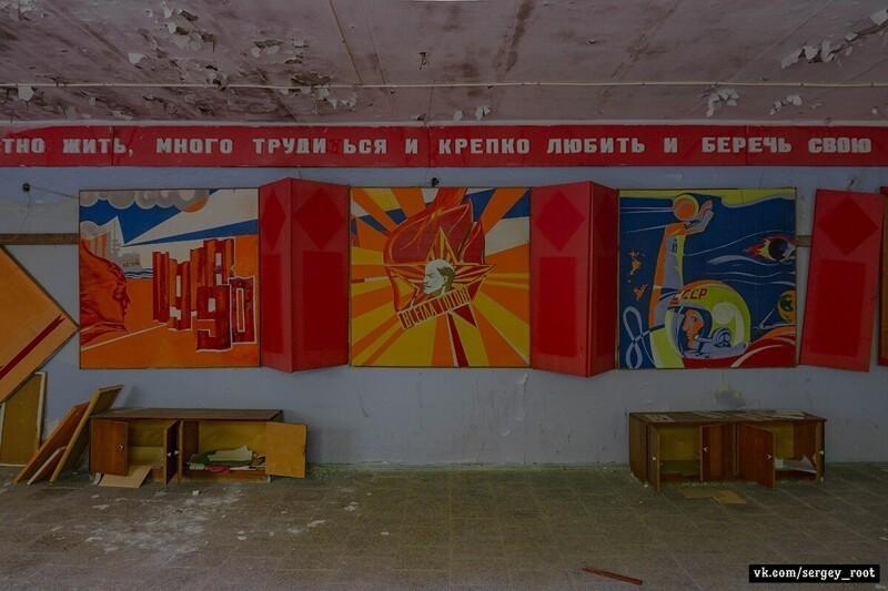 """18. Заброшенный пионерлагерь """"Юность"""""""