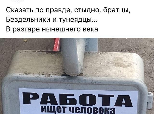 Бетон рифма молдова купить бетон