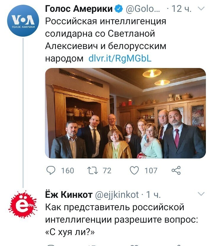 Политические картинки - 500