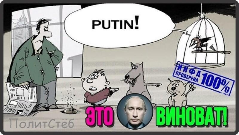 Политические картинки - 502