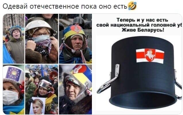 Политические картинки - 507
