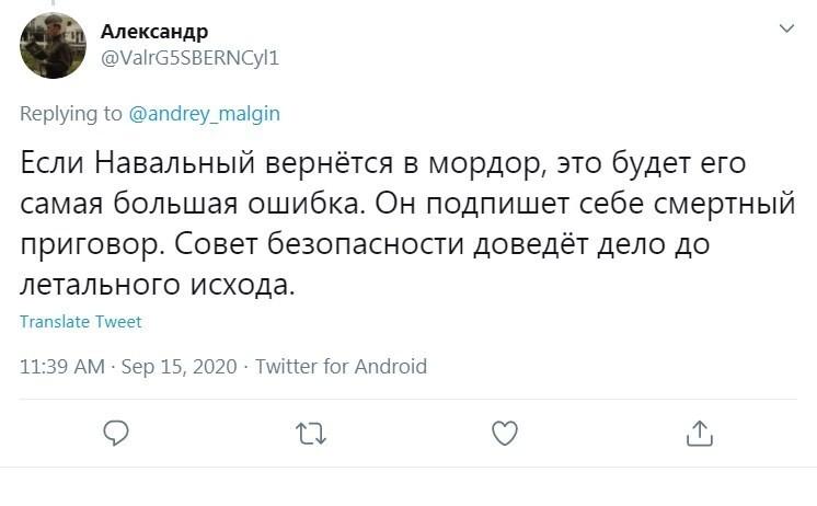 14. Кто-то обвиняет его в глупости