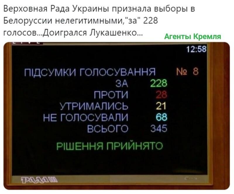 Политические картинки - 512