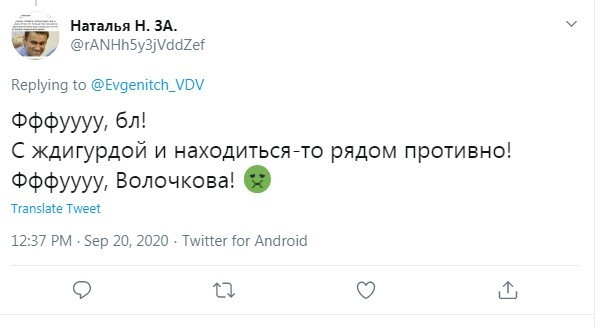 """""""Настя, дочь же все видит"""": реакция на нескромную выходку Волочковой и Джигурды"""