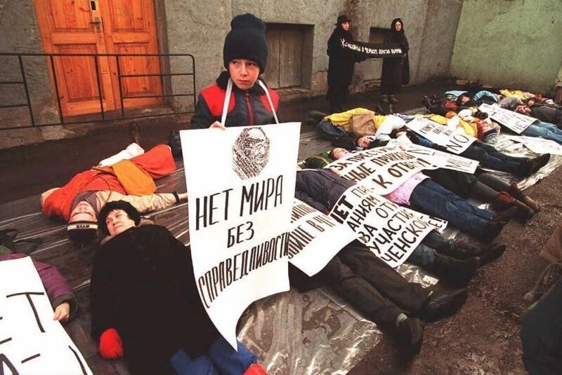 Москва 1995 год