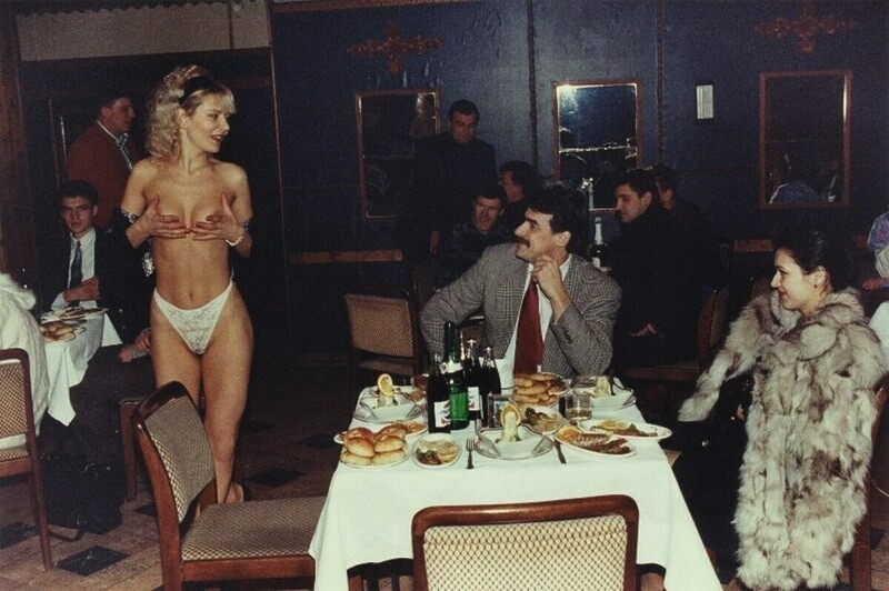 Санкт-Петербург. 1993г.