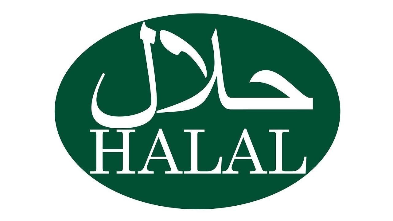 Маркировка «Халяль» означает, что продукция не содержит компонентов, запрещенных для употребления в пищу мусульманам (свинину, кровь и т. д.), и является чистым продуктом «Духовного происхождения».