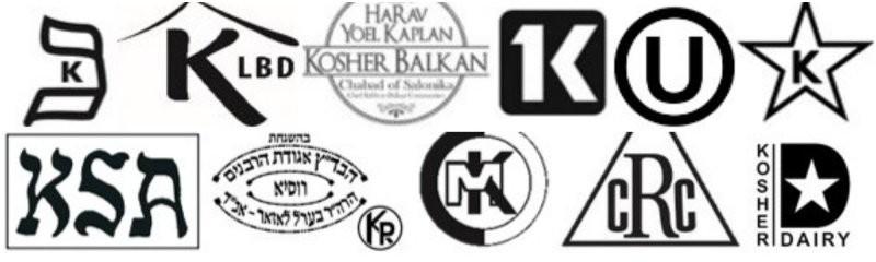 Символы Кошерности (экшеры), которые помогут вам найти нужные продукты: