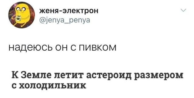 1603202613-socseti-23.jpg