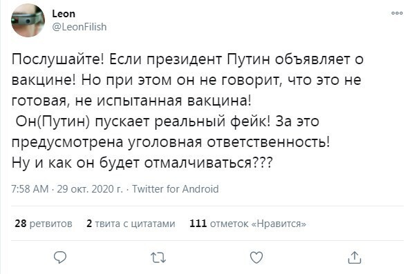 1. Пользователи соцсетей уверены, что президент в этой ситуации очень не прав