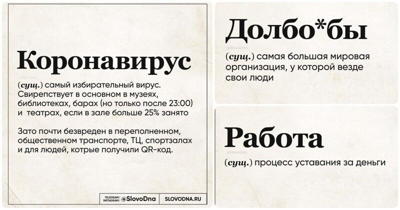 collagevmvmvm.jpg