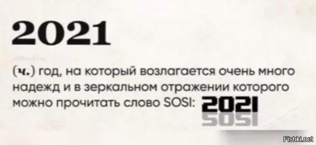 e2e8538797f0c9df4249030f67528de4.jpg