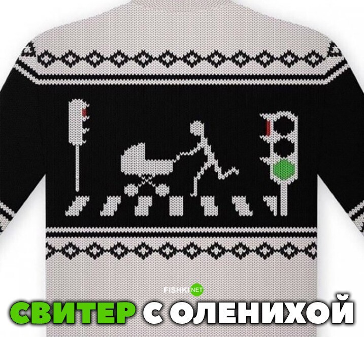 https://cdn.fishki.net/upload/post/2020/12/03/3490211/17-1.jpg