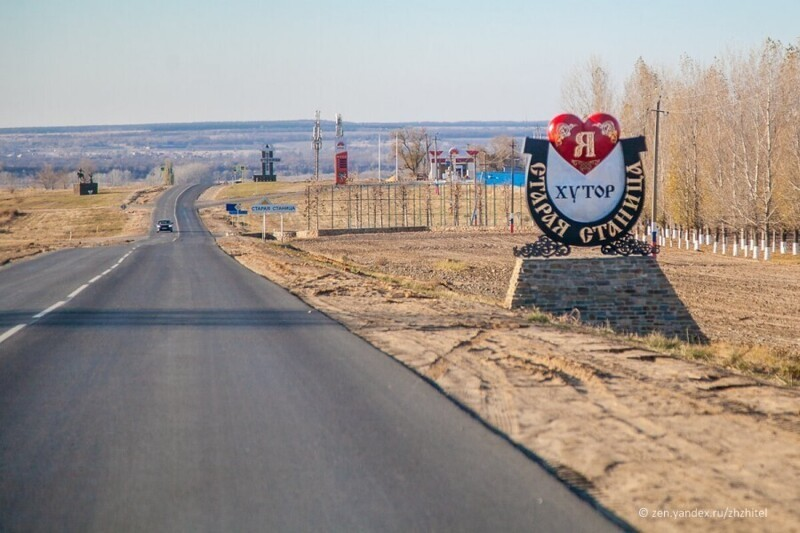 Парк Лога: новое чудо России и пример для олигархов