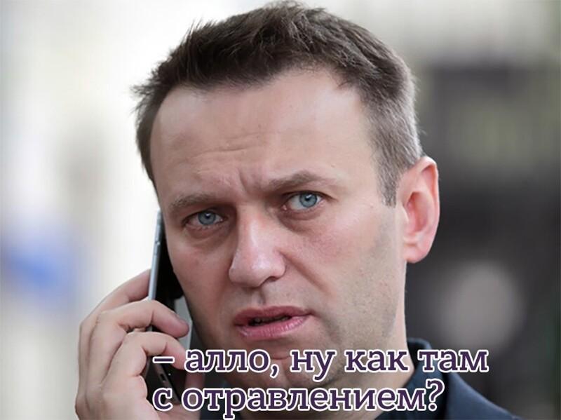 Пользователи соцсетей удивлены, насколько просто у Алексея получилось разыгрыть этот телефонный спектакль