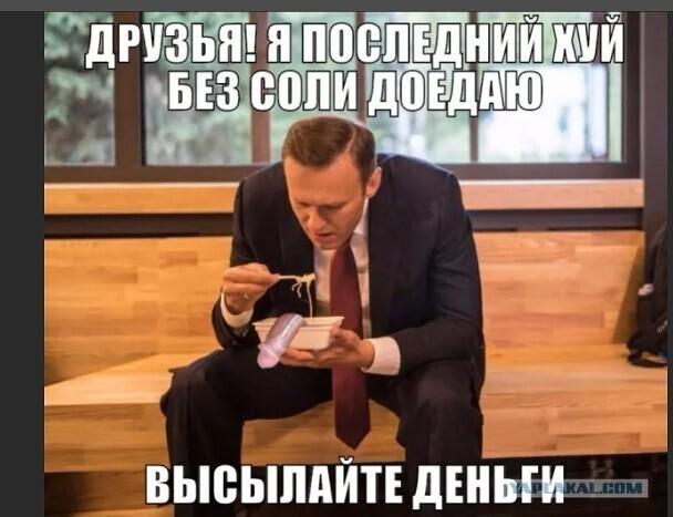 Политические картинки - 677