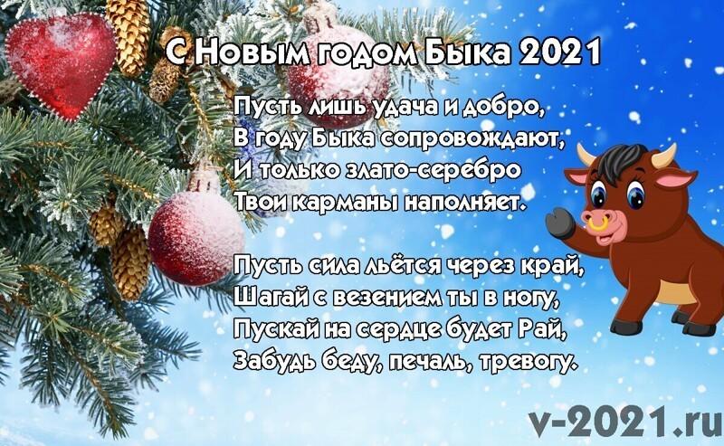 Политические картинки - 678
