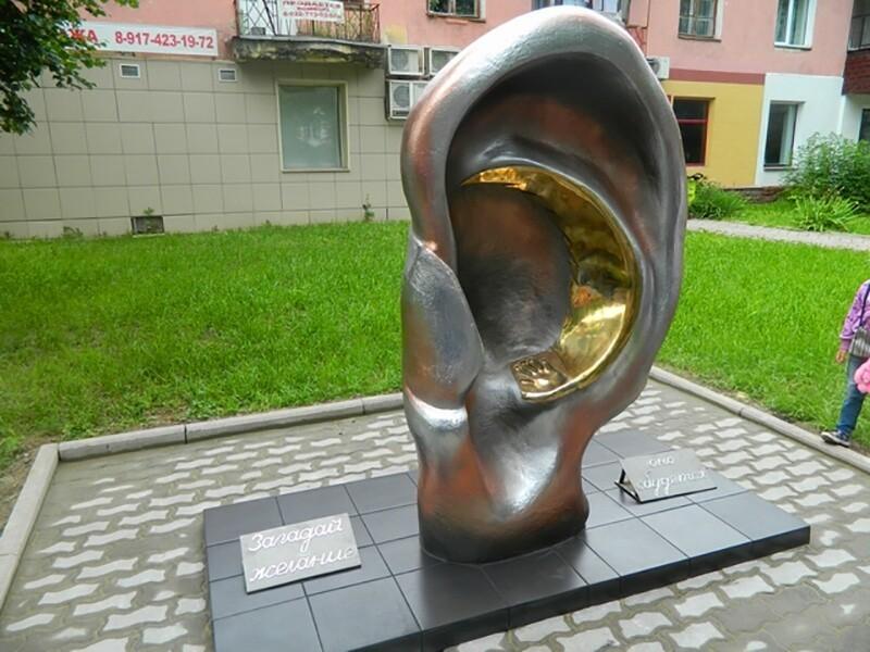 6. «Ухо», Аша, Челябинская область