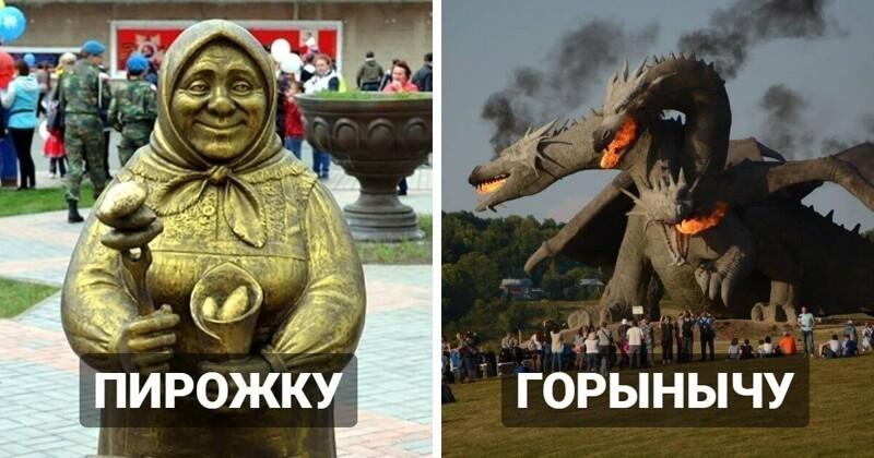 17 колоритнейших скульптур и памятников из России