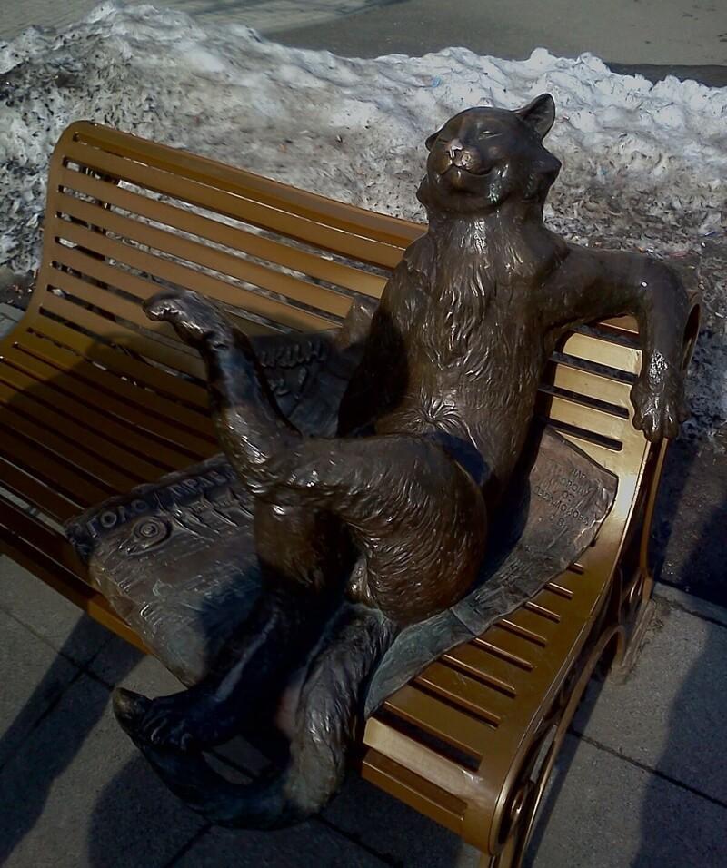 1. «Йошкин кот», Йошкар-Ола