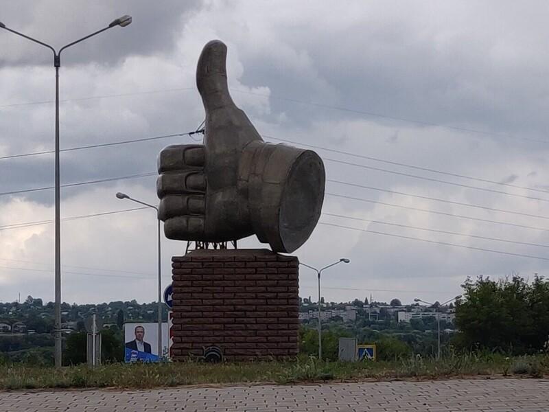 17. Памятник большому пальцу, Губкин