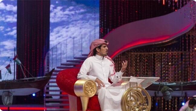28. В ОАЭ есть целых два популярных телевизионных шоу, на которых судьи определяют лучших поэтов страны