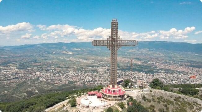 23. Один из самых больших крестов в мире находится в Северной Македонии
