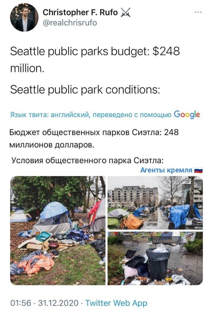 Политические картинки - 683