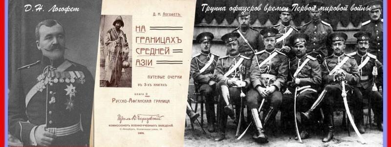 «Кукушка» — жестокая игра русских офицеров, поражение вкоторой — смерть
