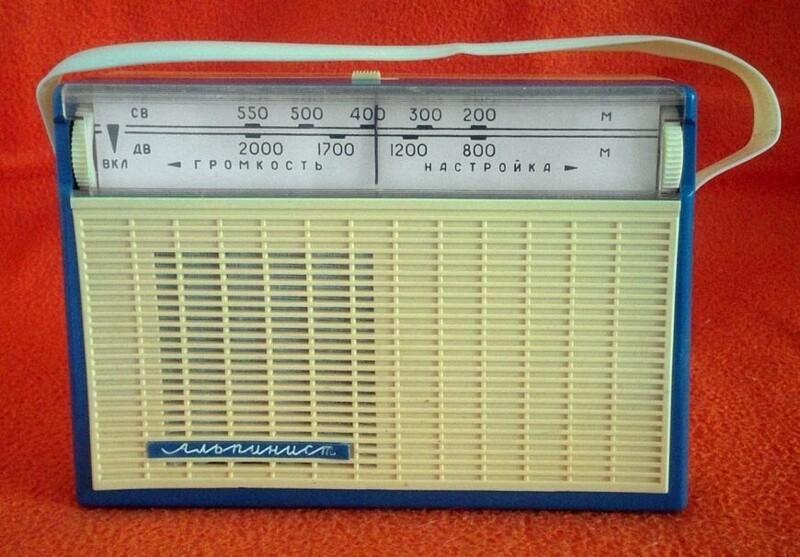 10транзисторных приемников Которые выпускались вСССР в1960-х годах