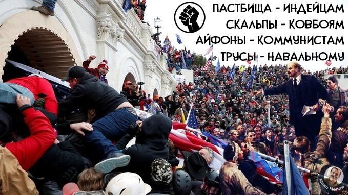 Политические картинки - 689