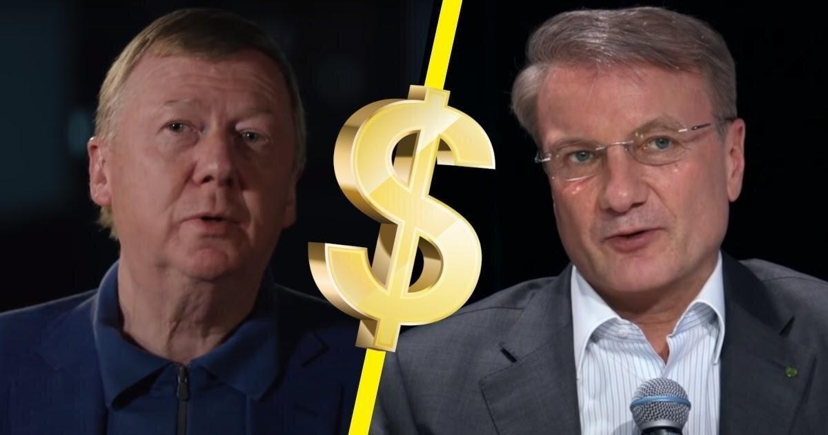 158миллионов вмесяц. Названы зарплаты топ-менеджеров госкомпаний