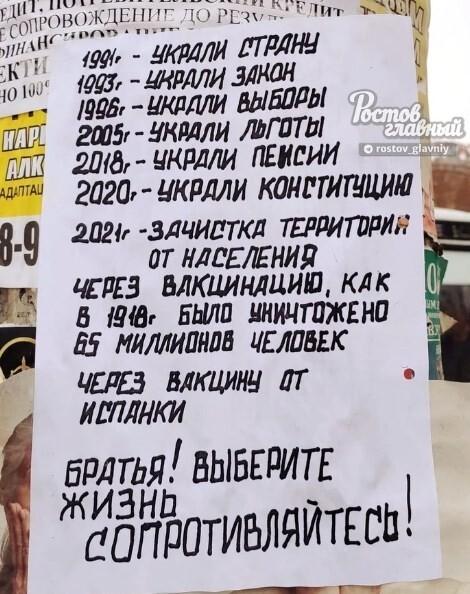 2. На одной из улиц Ростова-на-Дону