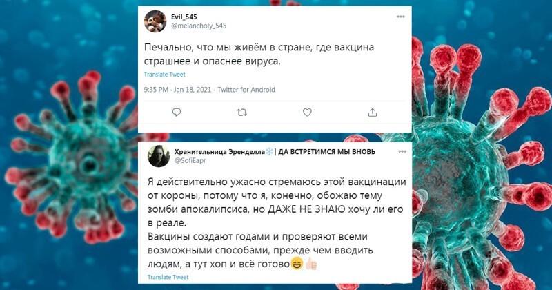 Вакцинация от COVID-19 в России: местами очень неожиданная реакция соцсетей