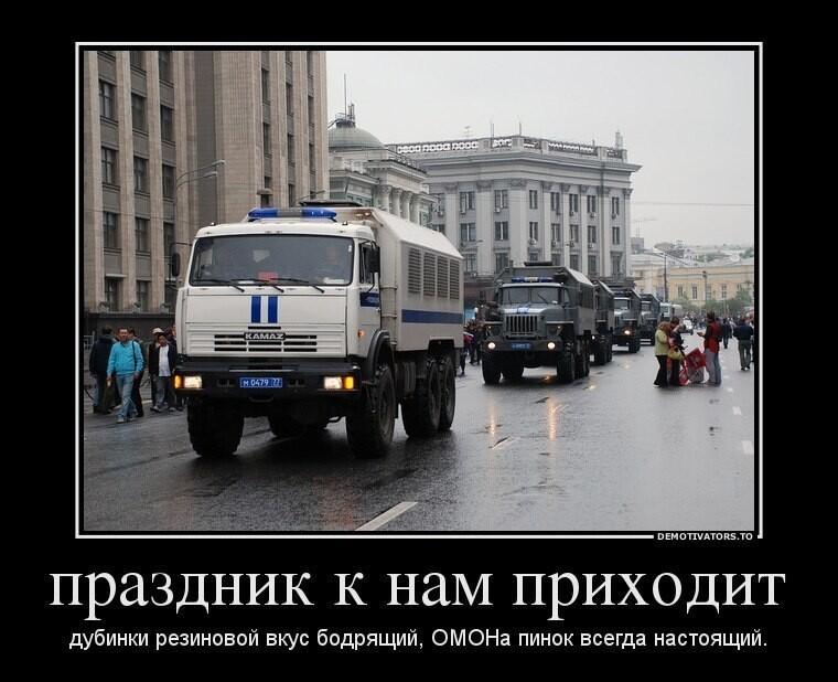 Политические картинки - 706