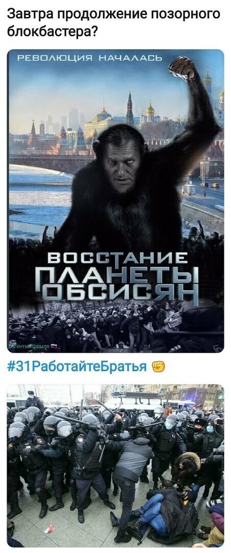 Политические картинки - 726