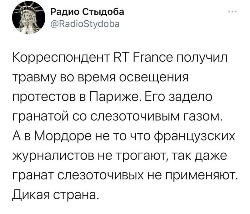 """""""""""Потому-что Путин всё украл"""""""""""
