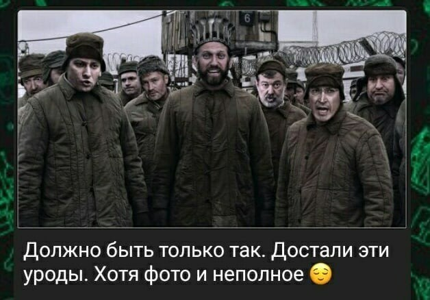 Политические картинки - 731