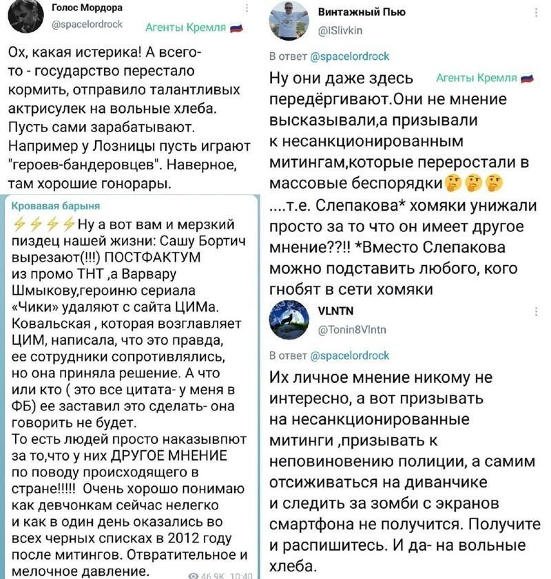 """""""АНасЗаЩо???"""" Бортич """"вырезают"""", Шмыкову """"удаляют"""""""