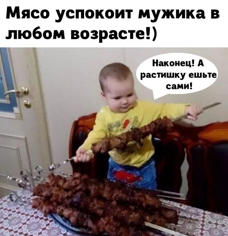 https://cdn.fishki.net/upload/post/2021/02/14/3609721/tn/fd84a90781635365d6a2b9a93c95c3b3.jpg