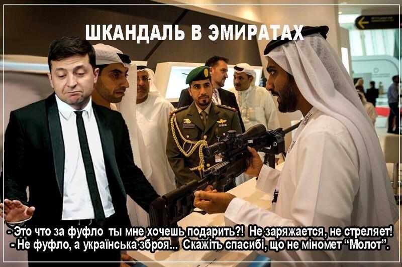 Политические картинки - 763