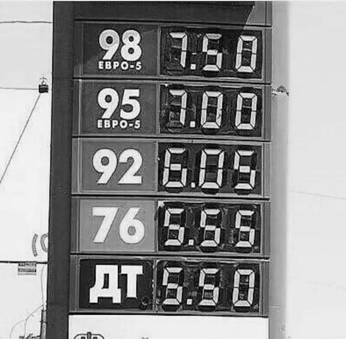 Рыдаем надпрайсами: цены, которые мыужезабыли