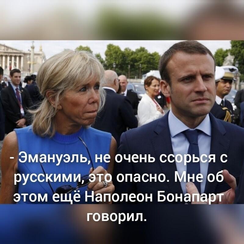 Политические картинки - 765