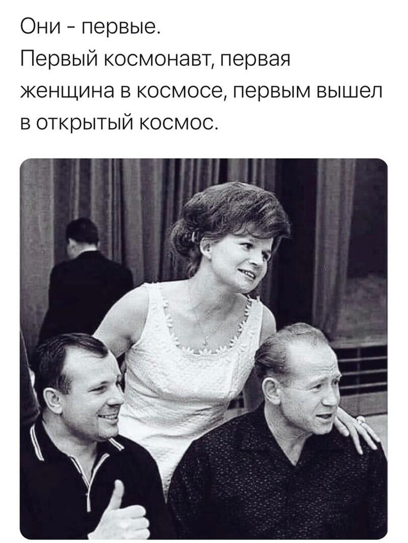 Политические картинки - 766