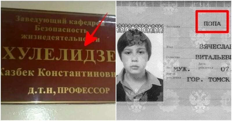 Происхождение Фамилии Сучков